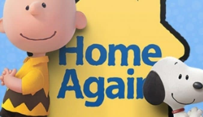 home again promo codes coupons